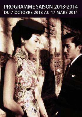 """Cine Club Nyon starts new season with """"La Vie D' Adèle"""""""