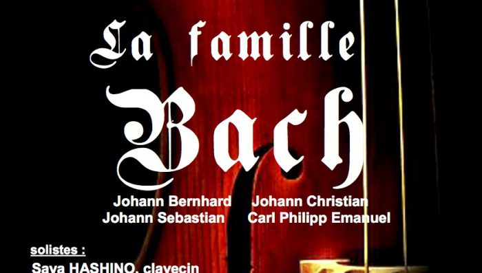 Classical concert – Bach at Nyon Temple, Friday 17 November 2017